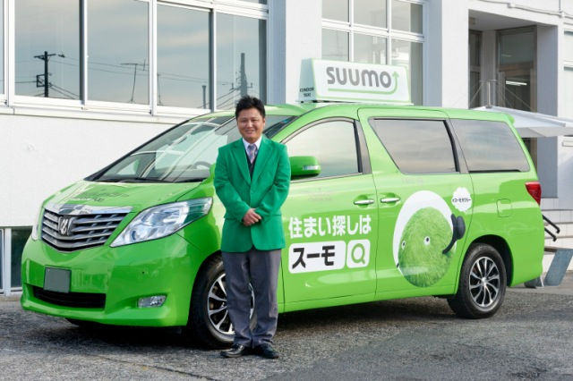 Cruise Tokyo in comfort for free with Suumo's cozy taxis, hang out with their fluffy mascot