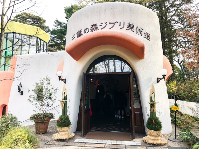 Studio Ghibli Museum closes due to coronavirus fears