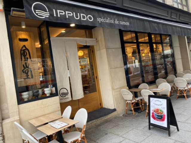We visit the Paris branch of Japanese ramen chain Ippudo and eat the most unusual ramen
