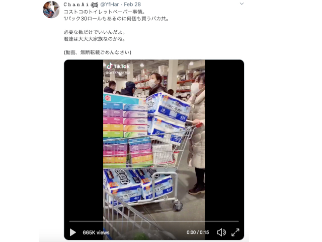 People in Japan panic-buy toilet paper as coronavirus fears rise despite shortage being fake news