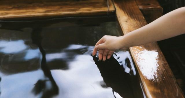 Oldest ryokan at Japanese onsen resort goes bankrupt due to coronavirus