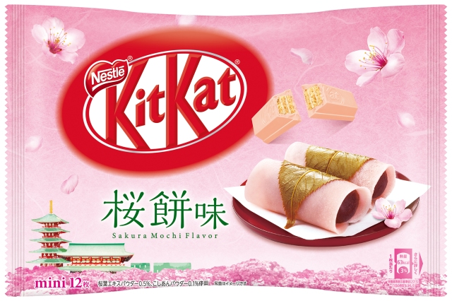 New Japanese KitKats feature sakura sake and a traditional cherry blossom dessert