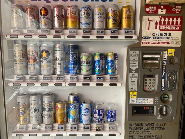 "The mystery of the phantom ""sake pass card"" at Japanese alcohol vending machines"