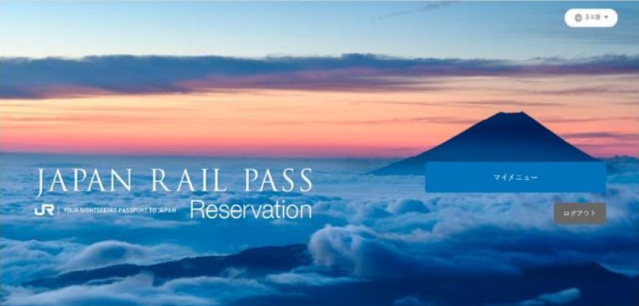Japan's best train pass, the Japan Rail Pass, finally being made available for purchase online