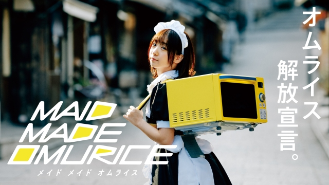 Japanese maid delivery service brings omurice to your door 【Video】