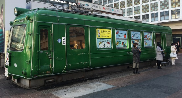 Old-school train car and tourist information center in Shibuya set to move to Akita this summer