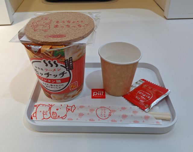 We visit Shibuya Station's limited-time unmanned ramen eatery for a dose of the future! 【Photos】
