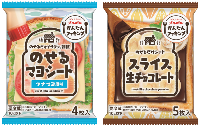 Sliced mayonnaise and white chocolate now exist in Japan, bringing sandwiches to glorious new era