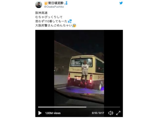Man sees figure clinging to bus on highway in Japan, immediately calls police 【Video】
