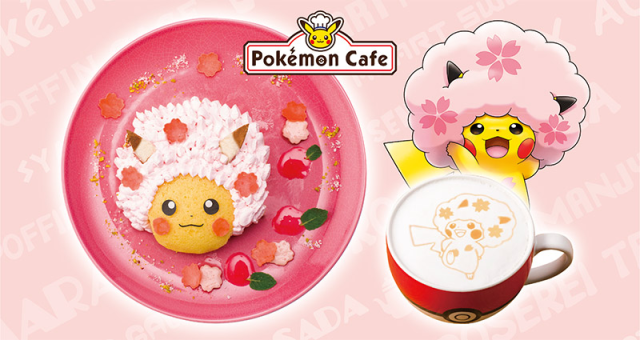 Pikachu now has an afro of cherry blossoms, and you can eat it【Photos】