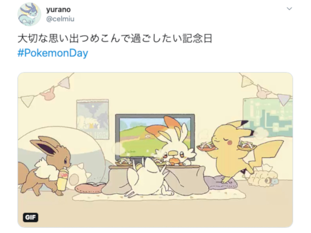 Japanese artist creates adorable short anime in honour of Pokémon Day