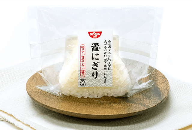 Japan's new hyper-realistic food model is specifically designed to get your coworkers to shut up