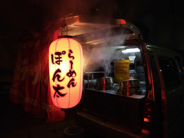 One of Kyoto's best secret ramen restaurants isn't a restaurant at all – it's a van!