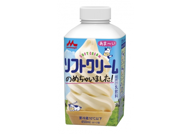 """Drinkable soft serve ice cream"" in bottles to go on sale in Japan"