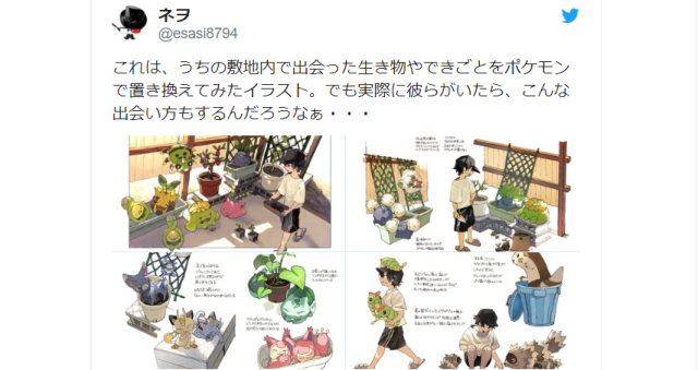 Gorgeous Japanese Twitter art depicts the charm of everyday household life…with Pokémon