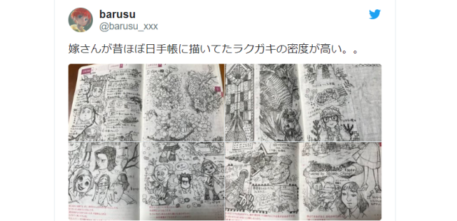 Japanese graphic designer finds his wife's old notebook doodles, wows the Internet with their quality