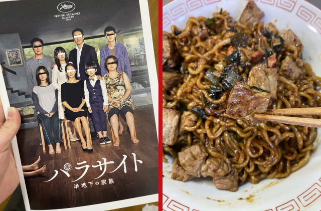 Parasite ramen challenge: Can you cook the movie's noodle dish in just 8 minutes?【SoraKitchen】