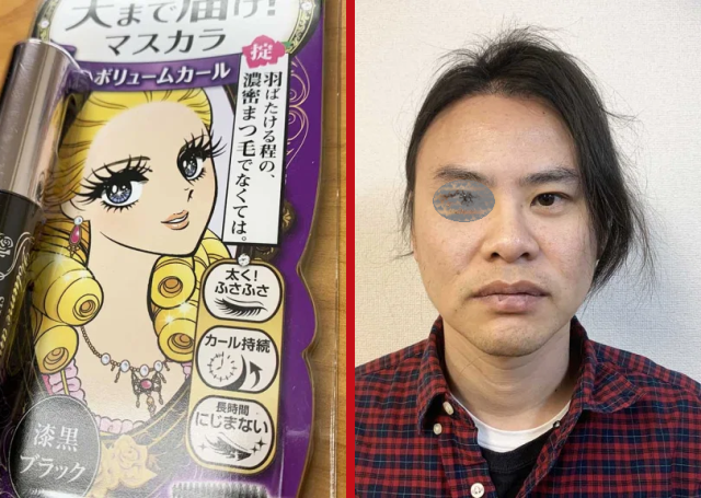 Our male otaku tries Japan's anime heroine mascara, learns what it's like to be shojo manga star
