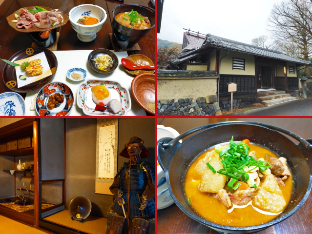 Eat like a treacherous samurai! Kyoto restaurant recreates a real-life warlord's favorite food