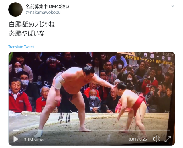 The bigger they are… Smallest top sumo wrestler takes on yokozuna with amazing result【Video】