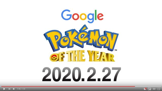 "Voting for ""Pokémon of the Year"" opens on Google, to be decided this Pokémon Day"