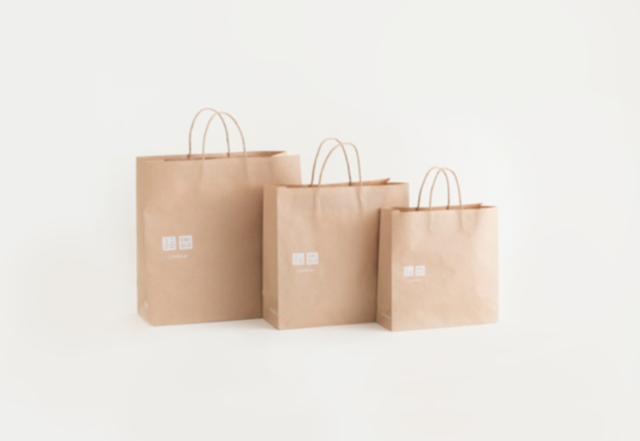 Uniqlo and GU announce they will now charge for shopping bags in a new, eco-friendly initiative