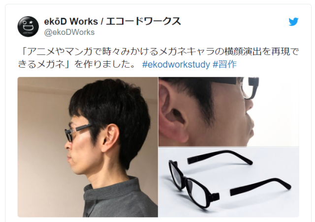 Anime's impossible in real-life glasses now possible in real life, thanks to Japanese designers