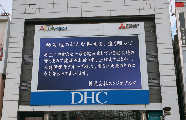 Annual Tokyo memorial for March 11 tsunami comes with a heartwarming musical surprise【Video】