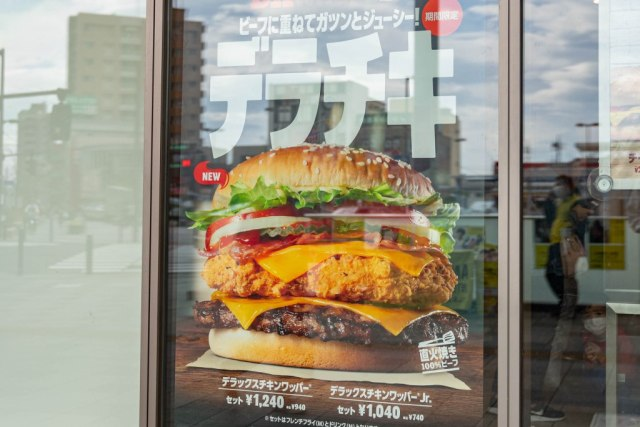 We tried Japan Burger King's Deluxe Chicken Whopper for some serious volume 【Photos】