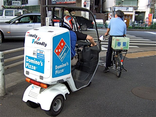 "Domino's, Pizza Hut introduce ""Zero Contact"" delivery service in Japan amidst coronavirus fears"