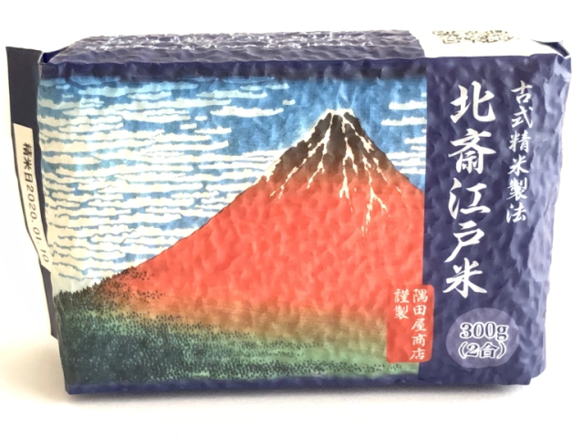 Edo Rice shows you what rice tasted like in the samurai era by continuing centuries of tradition