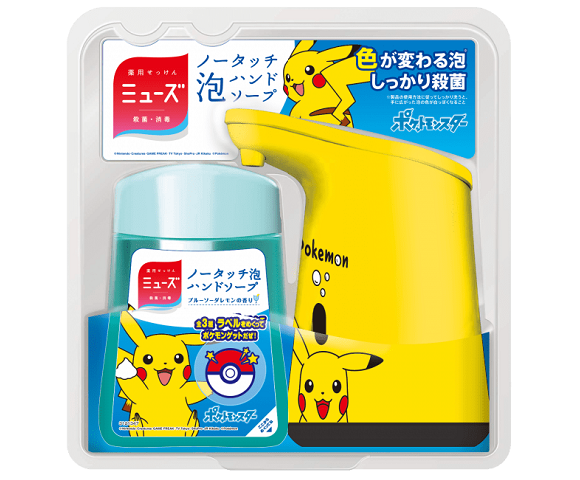 Pikachu, I choose you to fight infection! Color-changing Pokémon hand soap now on sale in Japan