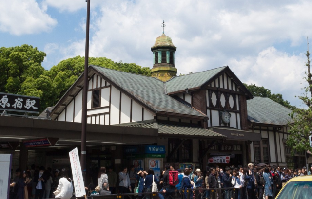 Video shows final moment for Harajuku Station as Tokyo landmark closes after 96 years in service