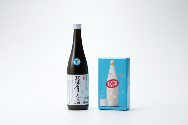 Yoghurt Sake is the newest Japanese KitKat we need to get our hands on right now