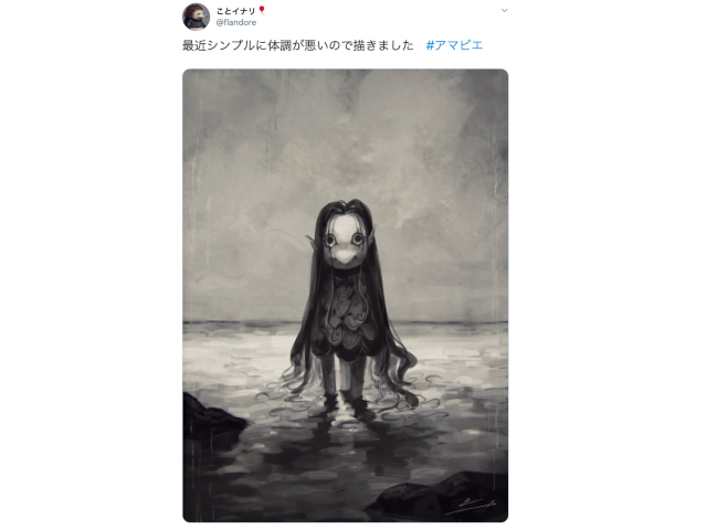 Japanese yokai starts appearing on Twitter to prevent the spread of COVID-19