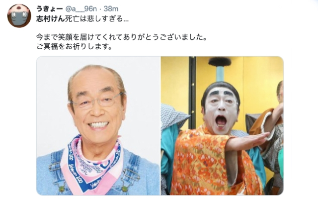 Japanese comedian dies after coronavirus infection