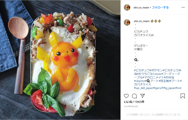 Japanese mom wows us with her 'eggstraordinary' food art