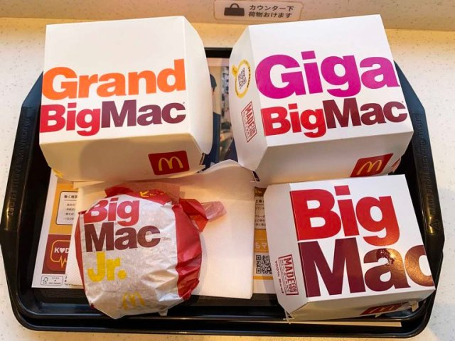 We order all four burgers from McDonald's Japan's Big Mac line and compare their…sizes