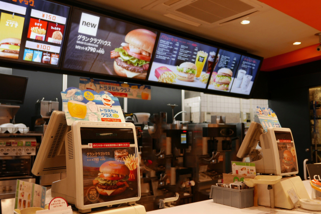 McDonald's worker tests positive for coronavirus in Japan, branch closes for sanitation