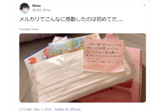 Japanese Twitter impressed by online seller who added free masks to orders in light of shortage