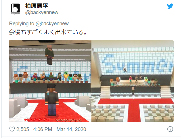 Japanese students hold graduation ceremony in Minecraft amid school cancellation