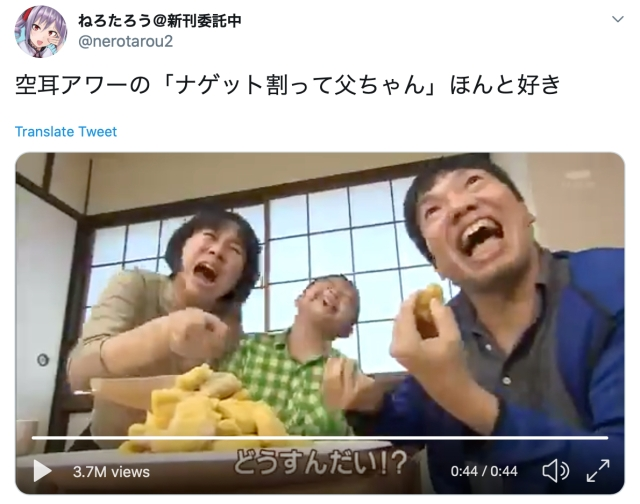 Japanese TV show's misheard lyrics segment puts a hilarious twist on Western songs【Videos】