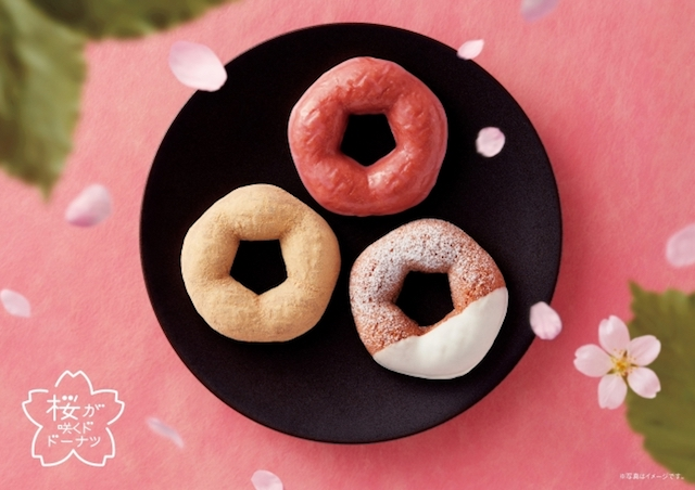 Get your pink sugar fix this spring with new line of sakura doughnuts at Mister Donut