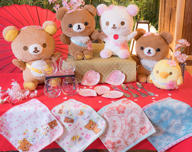 Rilakkuma sakura drinkware is ready to relax under the cherry blossoms with you【Photos】