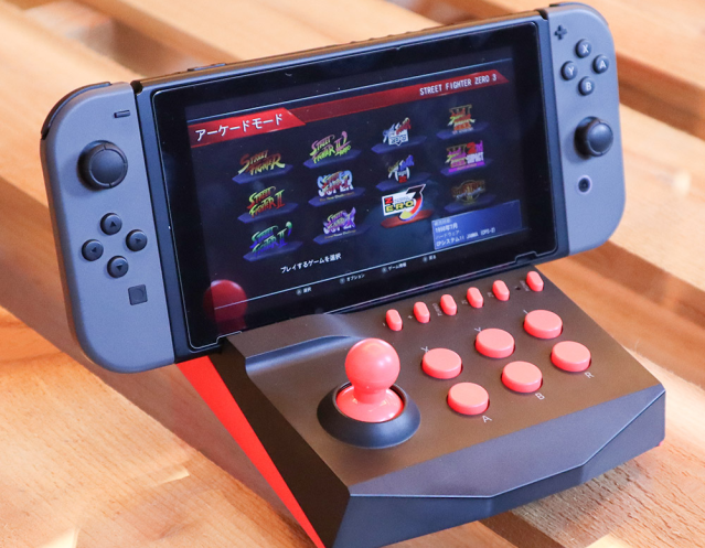 Six-button Switch! Japanese gadget company turns Nintendo's console into retro arcade controller