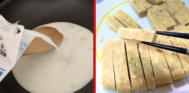 How to make so, Japan's 1,000-year-old dessert recipe that's back in fashion【SoraKitchen】