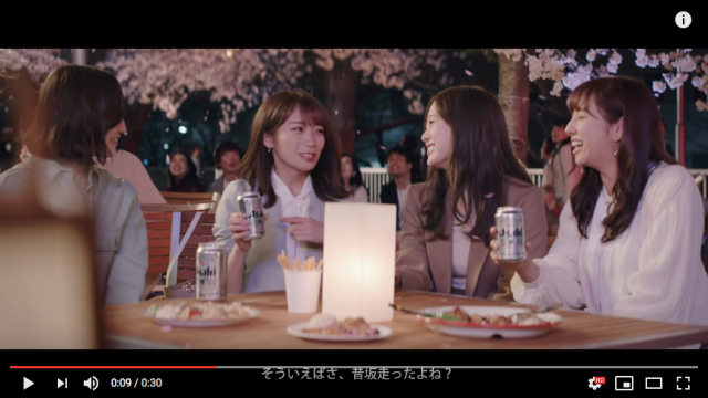 Asahi combines beer, cherry blossoms, and Nogizaka46 idols in touching new commercial 【Video】