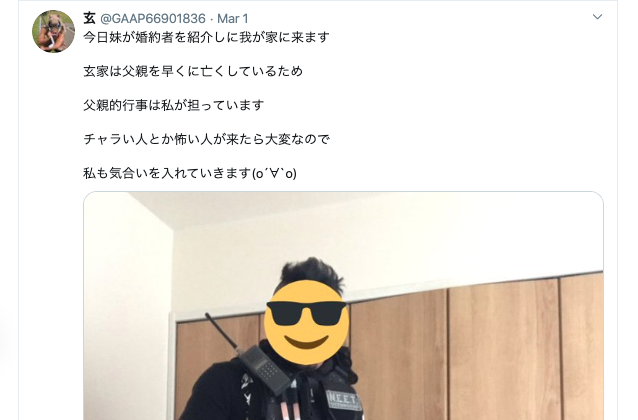 Japanese man dresses up as Terminator to meet his sister's new fiancé but it ends up backfiring
