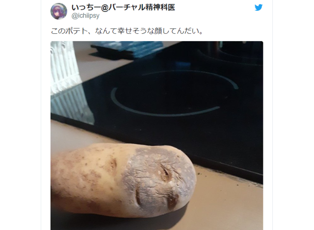 Japanese Twitter is in peels of laughter over this ghastly, grinning potato【Video】