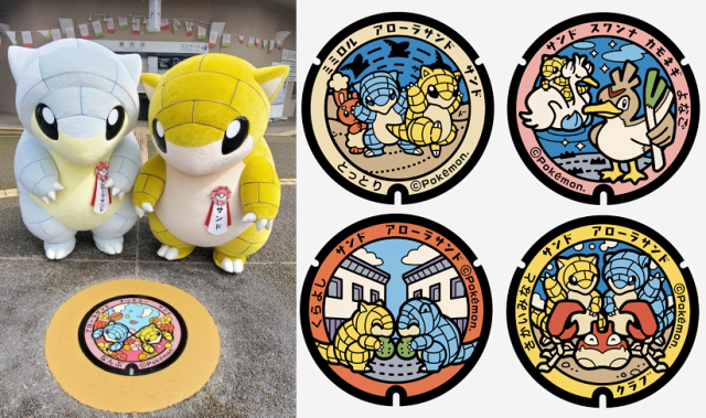 Brand-new Pokémon manhole covers have Sandshrew welcoming you to an often forgotten part of Japan